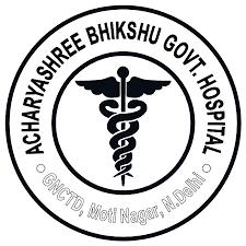 Acharya Shree Bhikshu Hospital Jobs 2019: 09 Senior