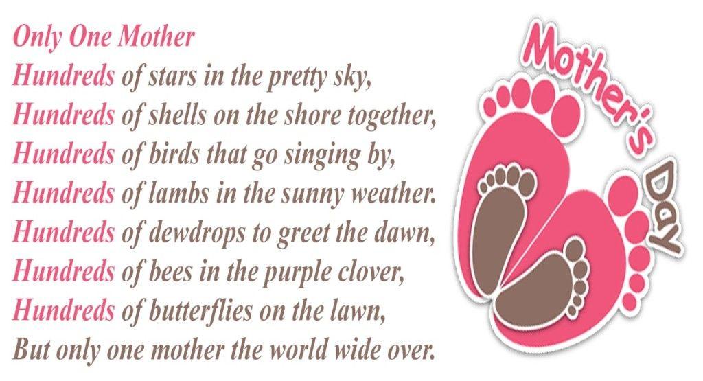 Für Kids Mütter Und Die Großen: Happy Mothers Day Poems 2017