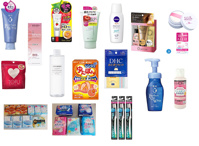 My Shopping List For Japanese Beauty Products What I Want To Get In Japan Japanese Beauty Japanese Skincare Skin Care Tips