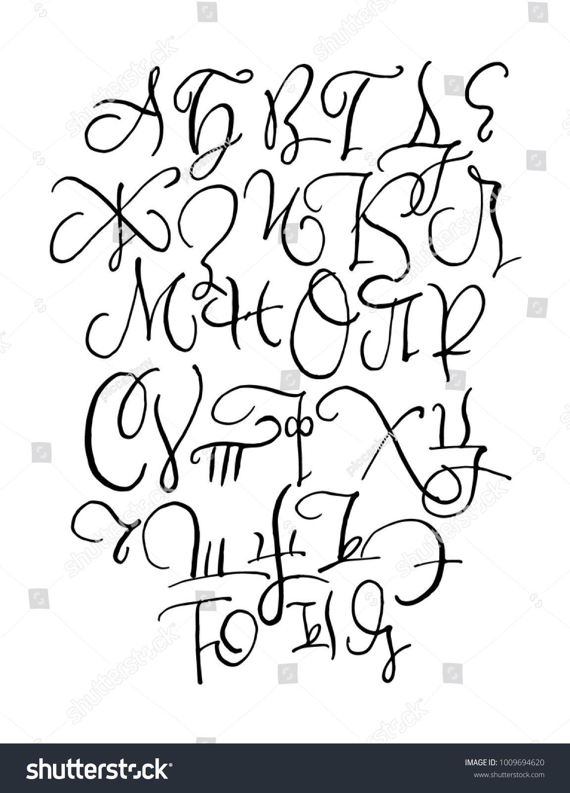 Hand Drawn Ink Cyrillic Lettering Alphabet Russian