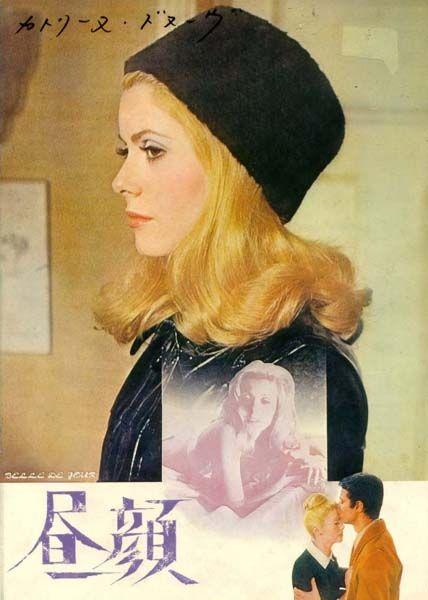 Catherine Deneuve, Belle de jour, 1967