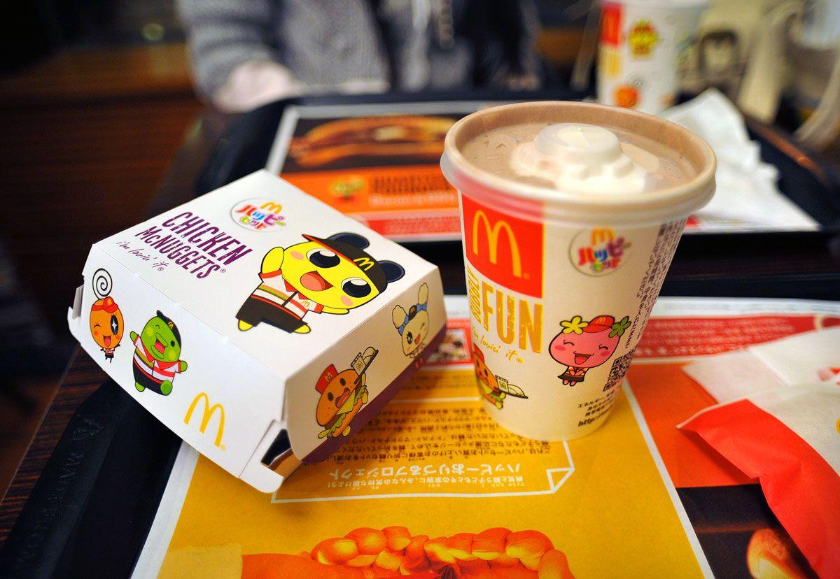 McDonalds Japan Goes Kawaii | Japanese food packaging, Kawaii food, Japan