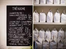 the huone