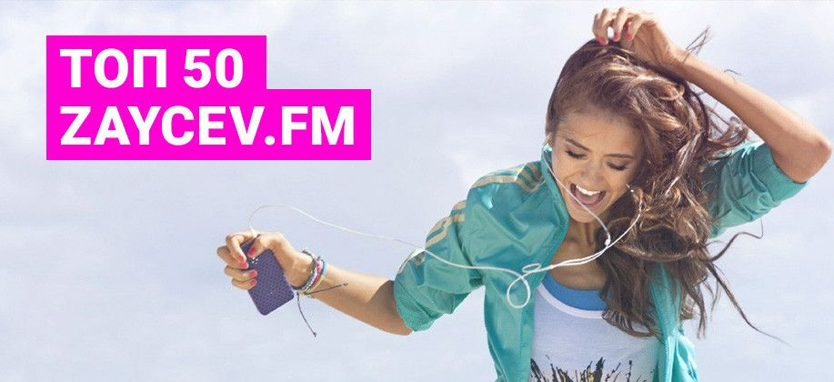 Танцевальные индийские песни скачать бесплатно mp3