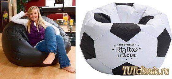 Como hacer un Sillon Puf con la forma de una Pelota de Futbol -  Manualidades para Hombres d932839482361