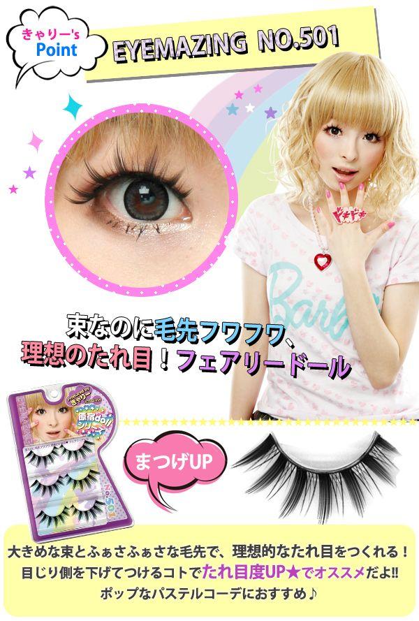 Harajuku Doll Eyelashes By Eyemazing X Kyary Makeup Pinterest