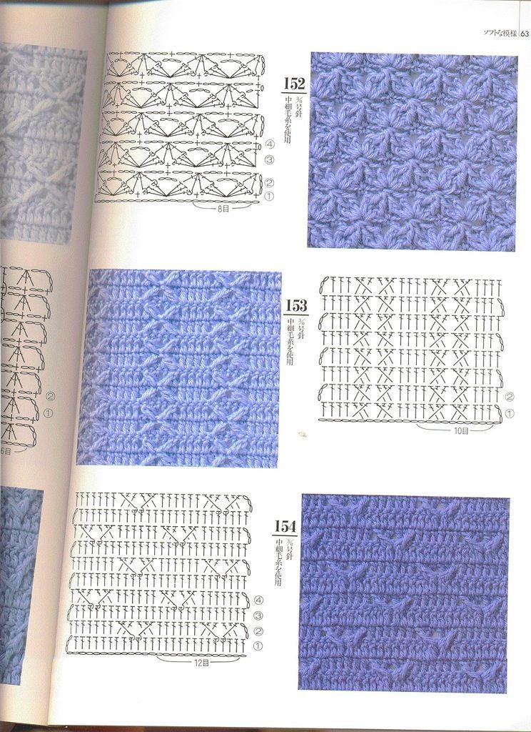 Todo para Crear ... : 200 Muestras de puntos en crochet | вязание ...