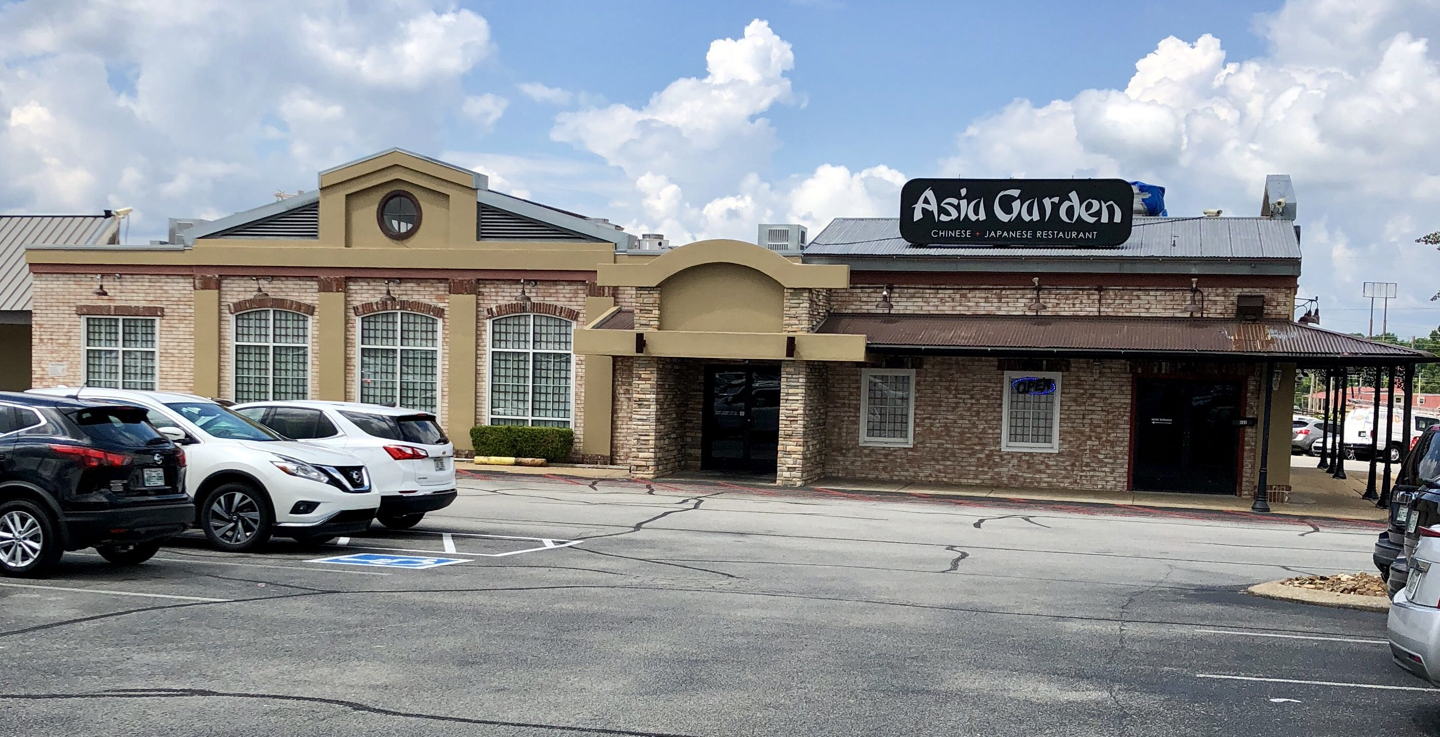 Front entrance to Asia Garden Chinese & Japanese
