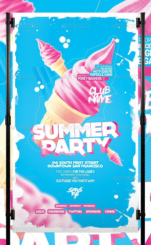Summer Party Flyer Party Flyer Font Logo And Flyer Template