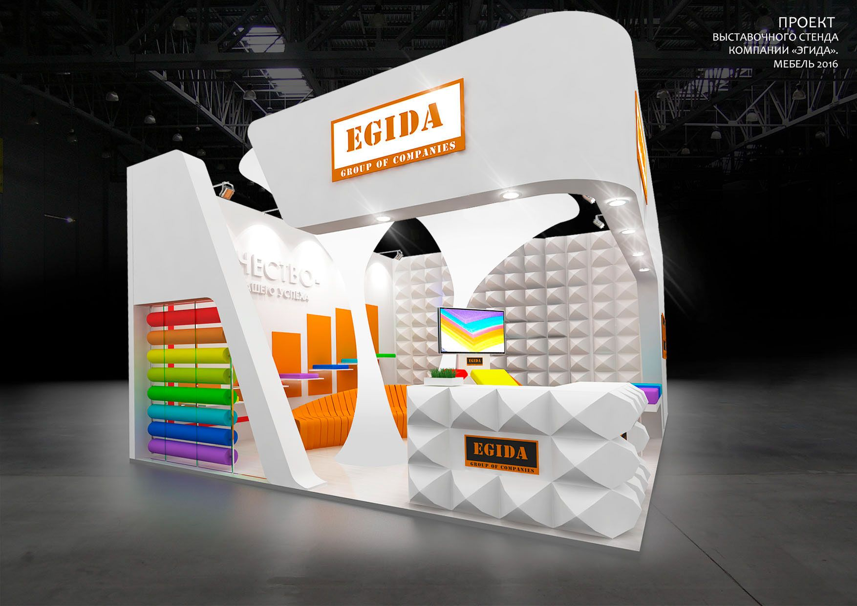Small Exhibition Stand Years : Pin by emjay on booth design disenos de unas