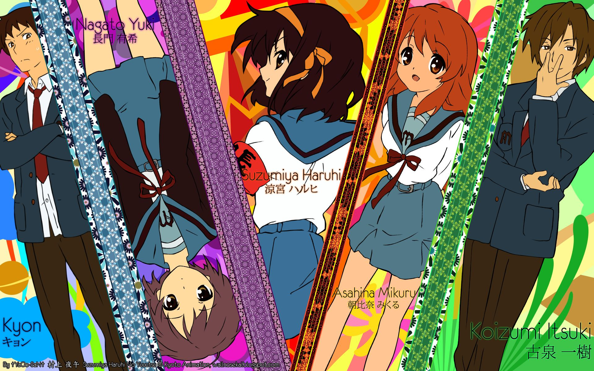 The Melancholy Of Haruhi Colours The Melancholy Of Haruhi