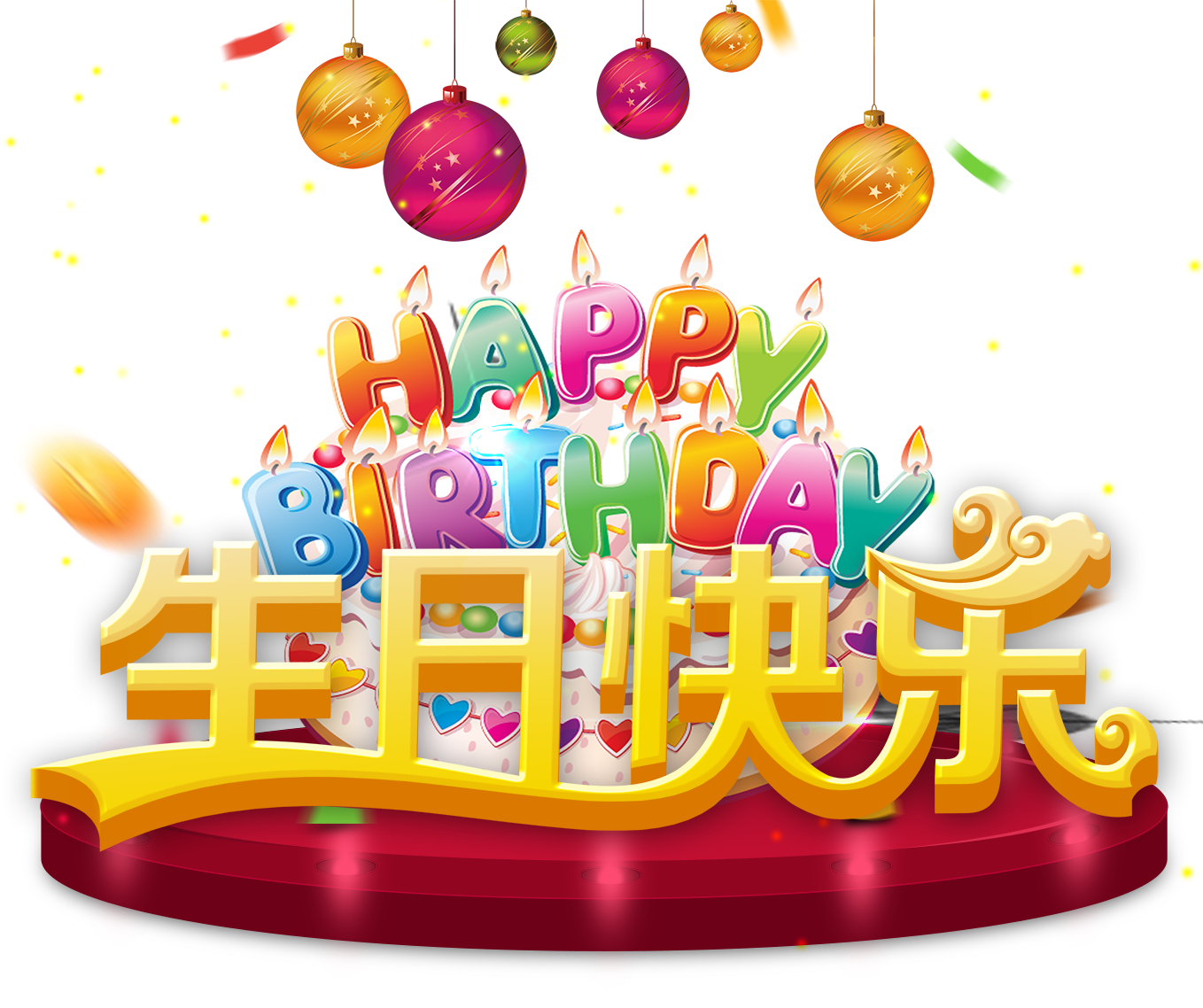 Happy Birthday Deco Happy Birthday Transparent PNG image