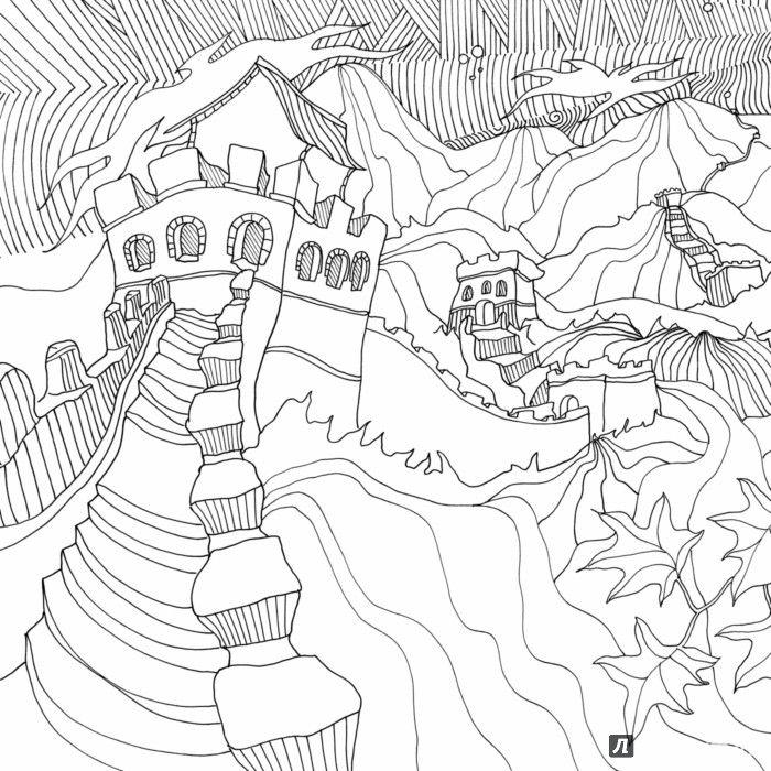 Иллюстрация 12 из 27 для Магия городов. Медитативная ...