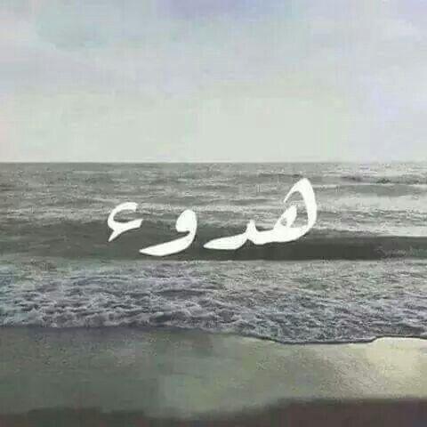 اللهم اسعد قلبي ومن في قلبي Cool Words Instagram Posts Arabic Quotes