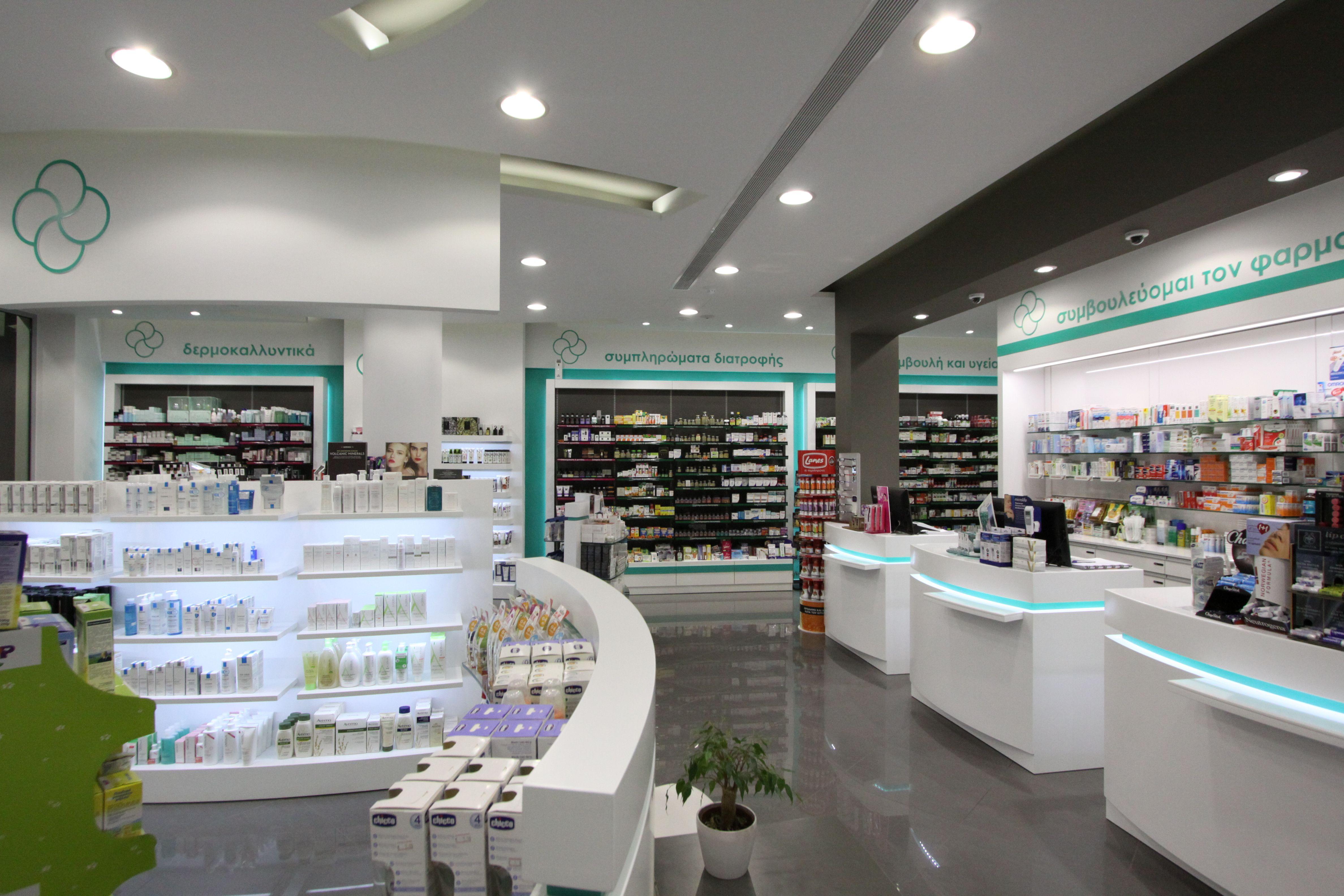 Dimitrellos Pharmacy | smexcii | Pinterest | Pharmacy, Pharmacy ...