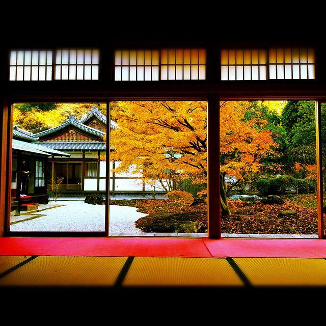 Choujuji green greener garden pinterest japan for Traditionelles haus japan