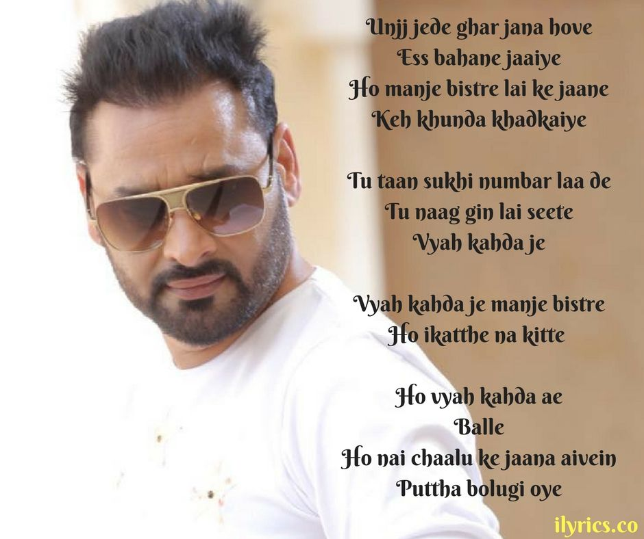 Manje Bistre Lyrics From By Nachattar Gill