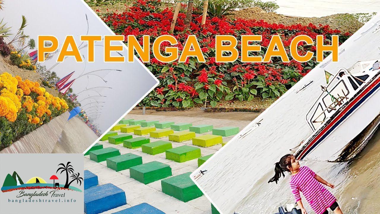 Patenga Sea Beach Is One Of The Most Beautiful And Popular Beaches In Bangladesh This Sea Beach Is Very Near Just 14 Kilom Beach Park Resorts Sea Beach Hotel