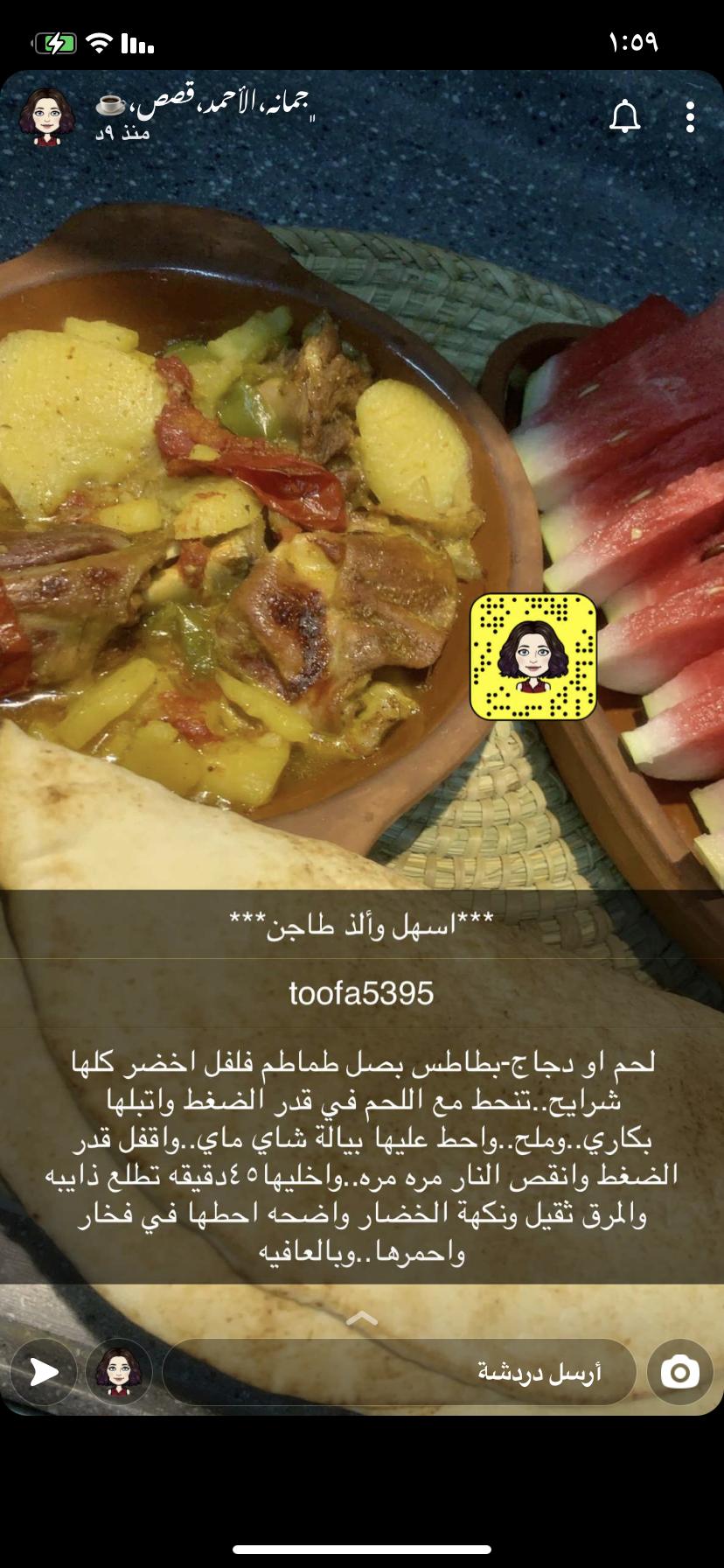Pin By Najd Alotebi On تجميع طبخات مالح Food Beef Ale