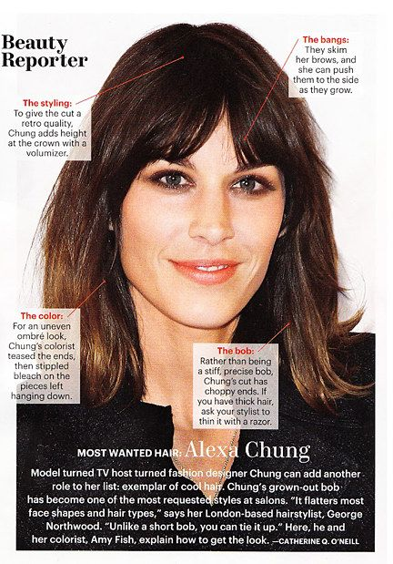 George Northwood and Alexa Chung Photograph