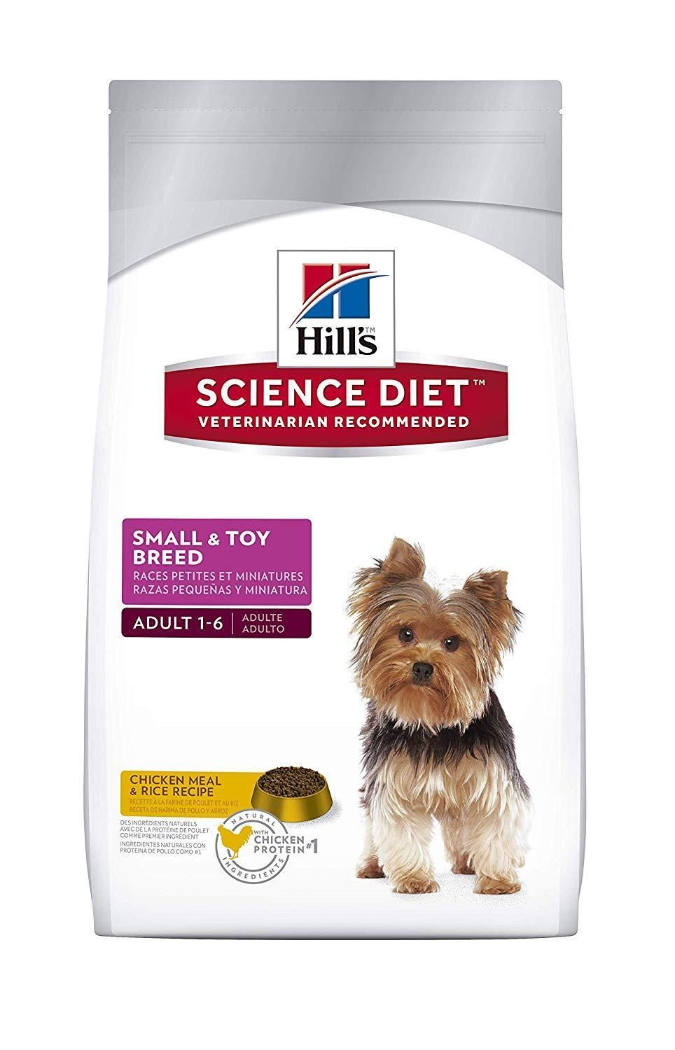 Dog Food 66780 Hill S Science Diet Small And Toy Breed Adult Dog