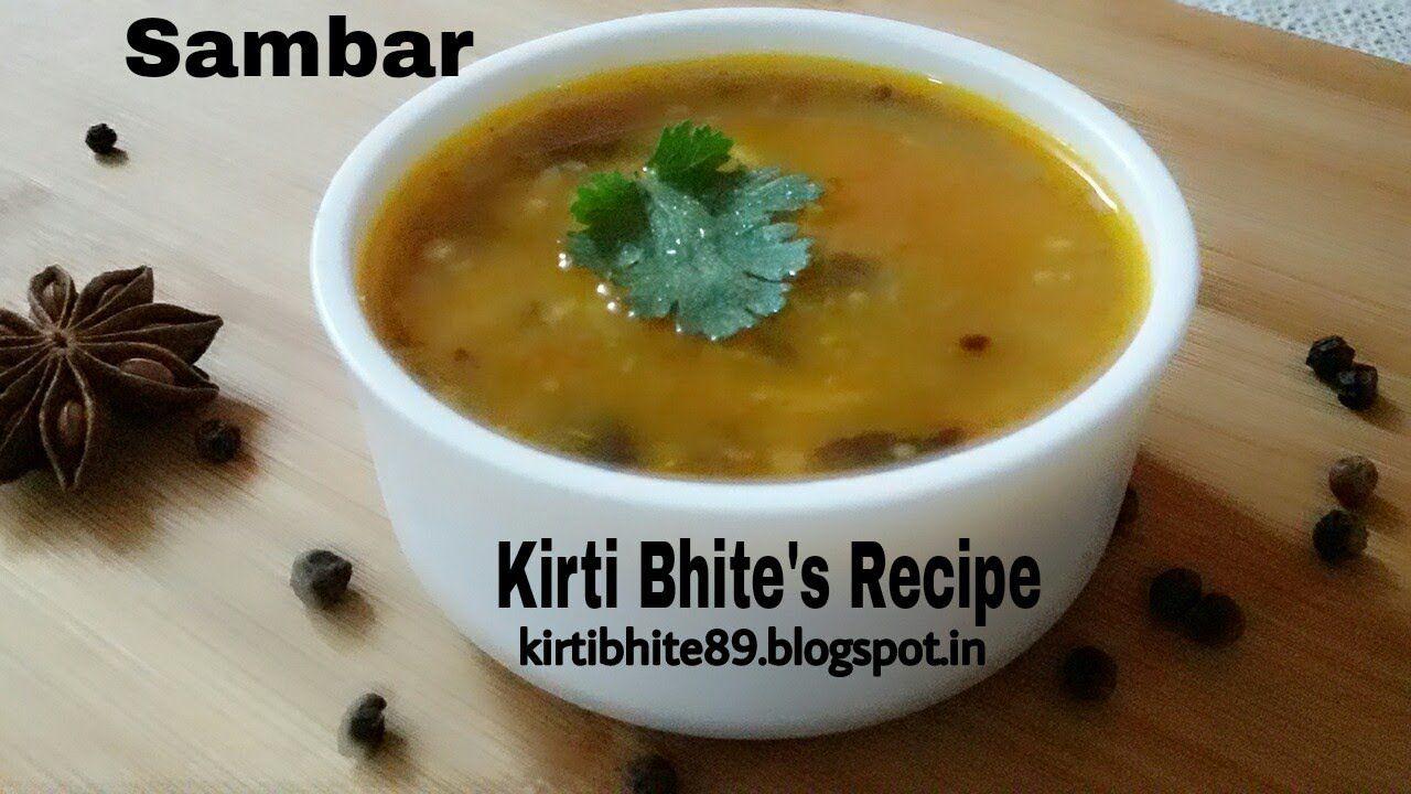 how to make sambar in marathi