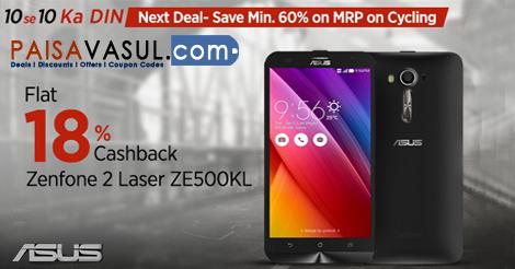 G906s price cara root asus zenfone 2 laser ze500kg tanpa pc