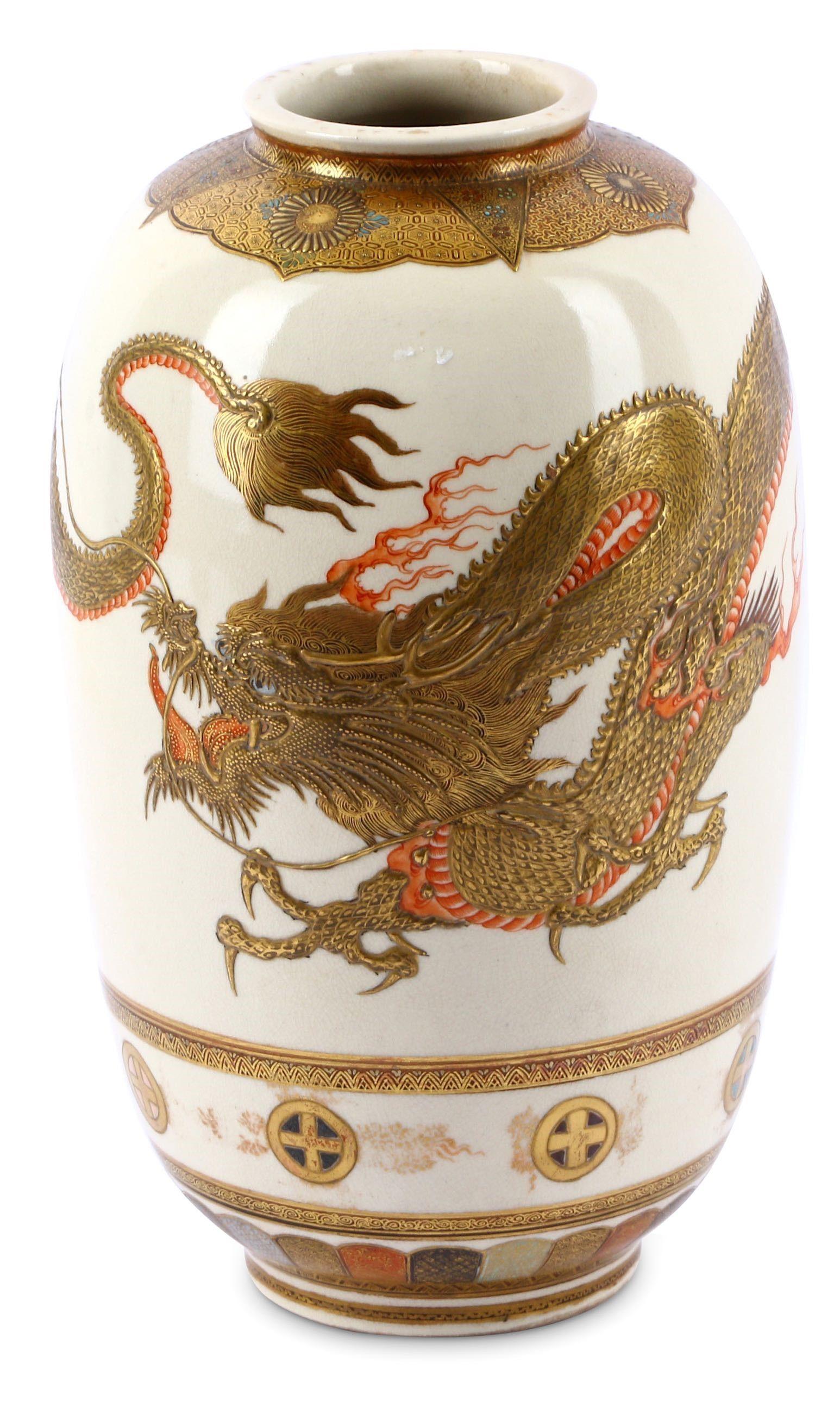 Satsuma Dragon Baluster Vase | Japan - 19th Century | #dragon #dragons #art #antique #ceramic #ware #Jingdezhen #stoneware #porcelain #pottery #auction #history #poterie #céramique #sculpture #celadon #antiquité #brocante #stoneware #museum #sancai #nankin #dynasty #tang #ming #song #tong #yuan #Qianlong #qing #Cizhou #meiping #imperial #period #chine #drachen #drache #drago #Japan #meiji #satsuma #Shenlong #Tianlong #Qiulong #Panlong #longshan #ryū #龍 #竜 #龙
