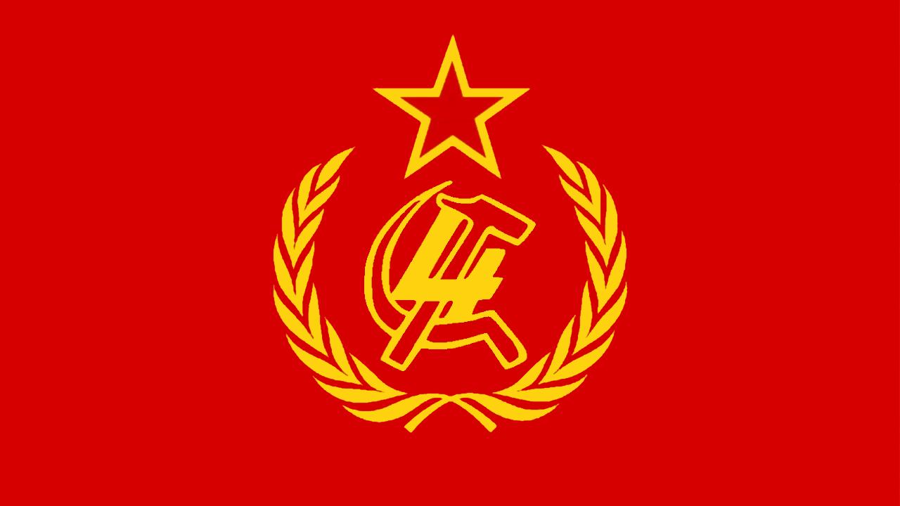 Trotskyist Ussr Flag Flag Ussr Flag Flag Design
