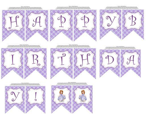 Free Printable Happy Birthday Banner Sofia The First In 2019