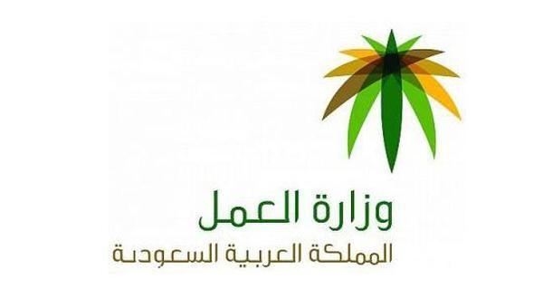 اليمن الان اخبار اليمن الان العمل السعودية تعديل رسوم تأشيرات الدخول لا تشمل هذه الفئات أباره برس بيان صحفي Employment Home Decor Decals Blog Posts