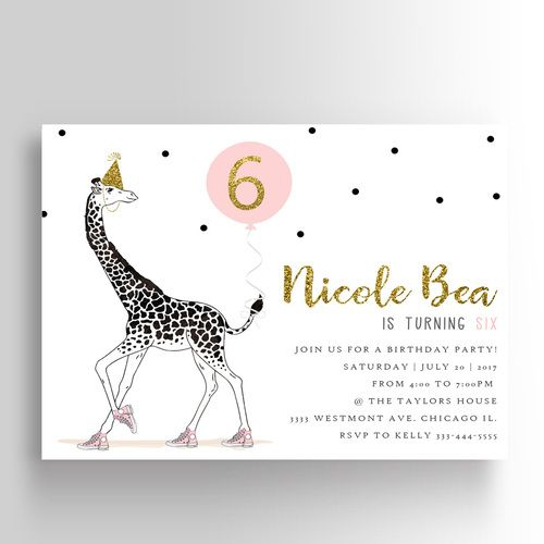 giraffe birthday invitation pink balloon giraffe wearing gym shoes