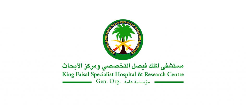 اكثر من 160 وظيفة متوفرة في مستشفى الملك فيصل التخصصي في جدة والرياض Civil Jobs King Faisal Blog Posts
