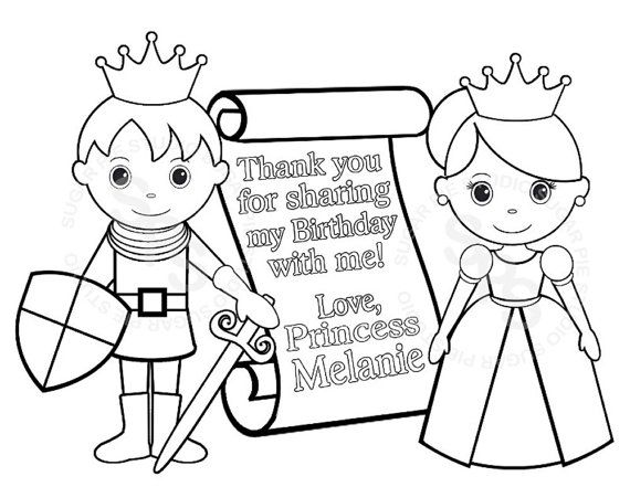 personalized printable princess prince knight scroll birthday party favor childrens kids coloring page activity pdf or