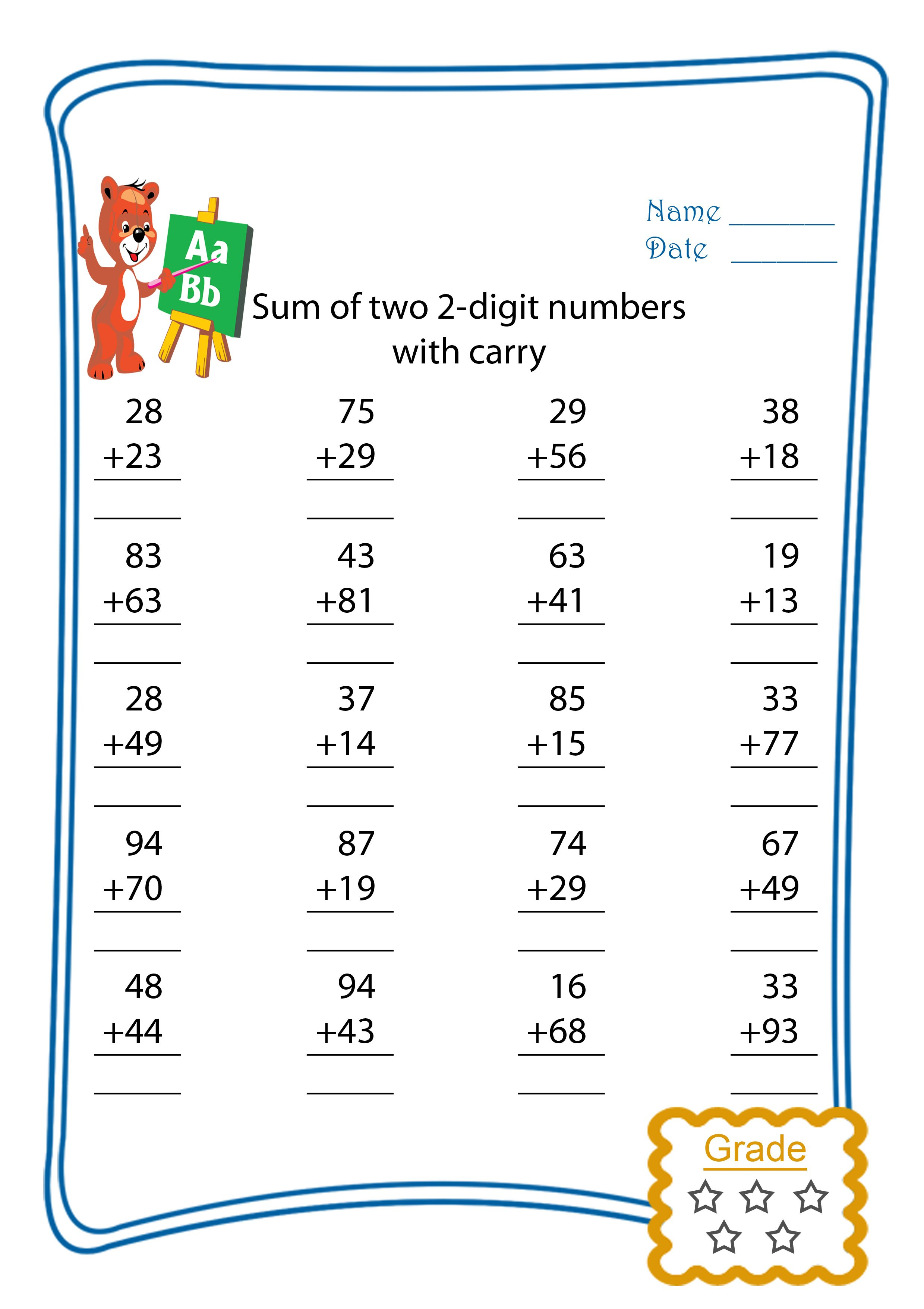 2-digit Addition with trading- FREEBIE --- This is 1 worksheet from ...