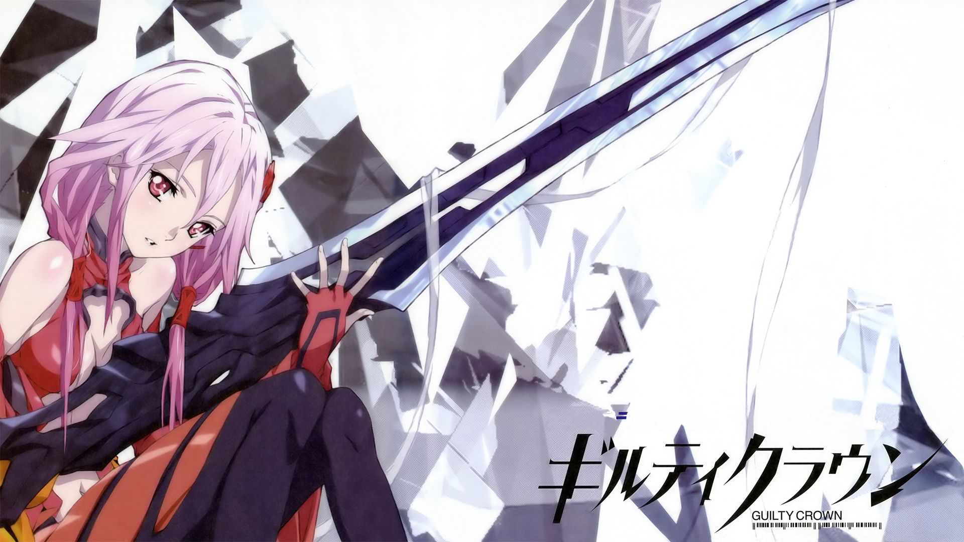 Image result for guilty crown wallpaper