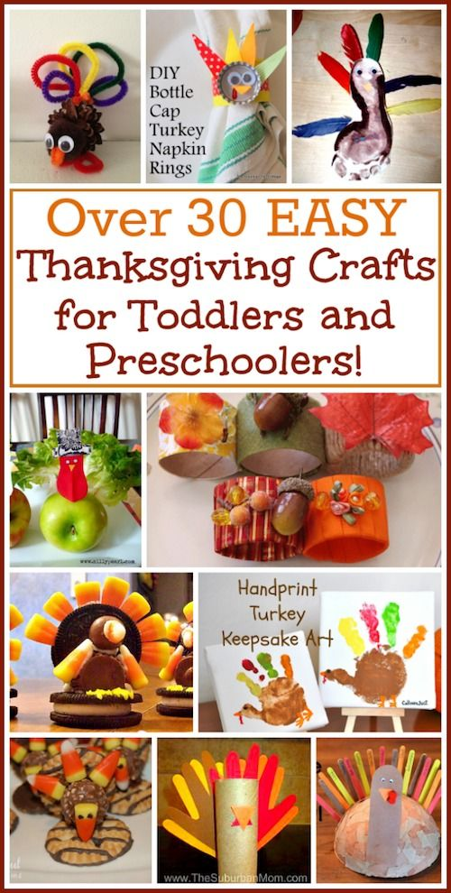 Easy Thanksgiving Crafts: 30+ Thanksgiving Crafts for Toddlers!