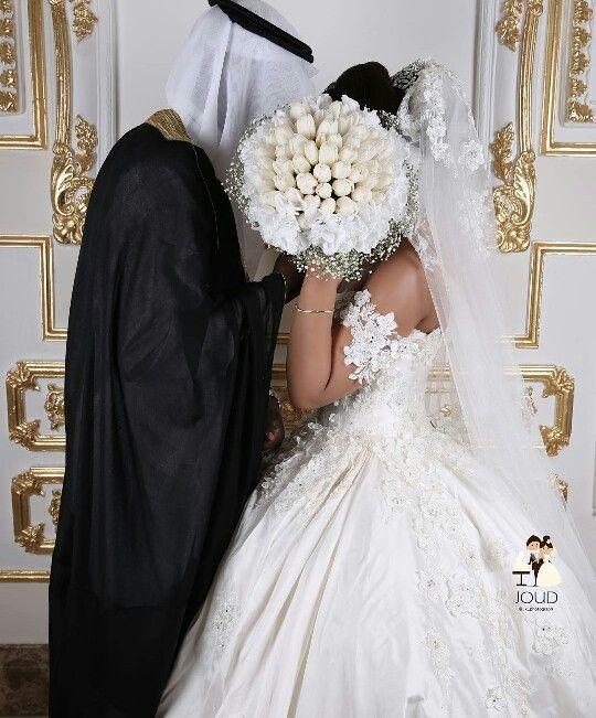 Saudi Wedding Arabwedding Arabcouple Arabian Wedding Arab Wedding Wedding