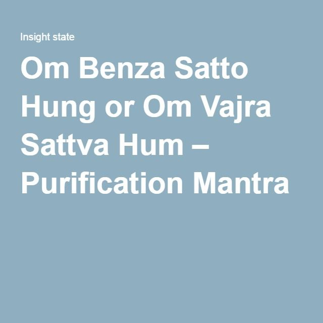 Ganesh Mantra, Songs, Lyrics, Chants Sanskrit, Hindi, English - copy done up in blueprint blue lyrics