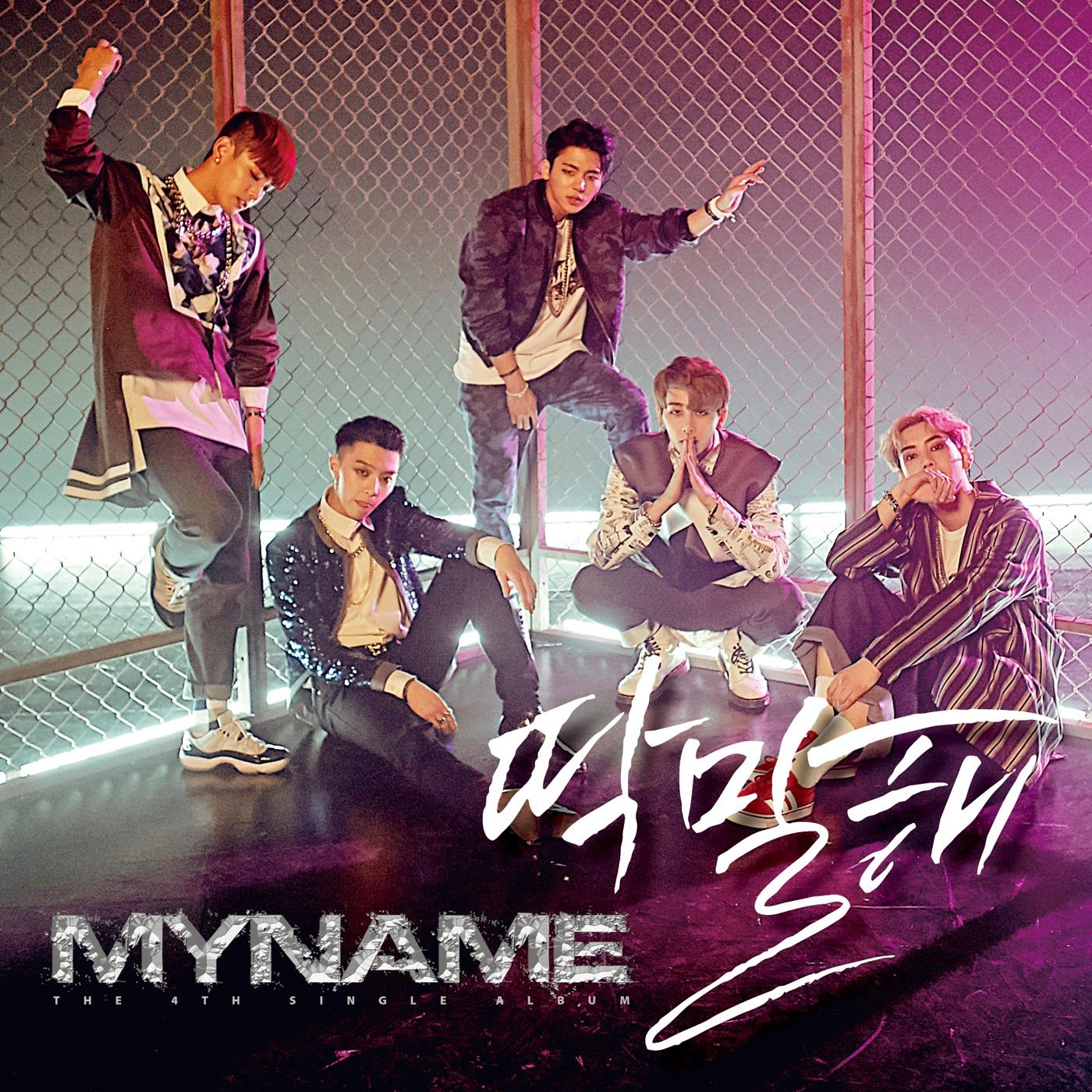 MYNAME return with 'Just Tell Me' MV