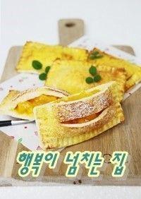 식감깡패 어묵잡채 / 어묵볶음 : 네이버 블로그