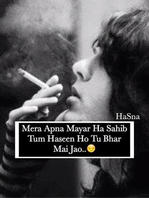Hahahahaha Itti Jealousy Attitude Quotes For Boys Hindi