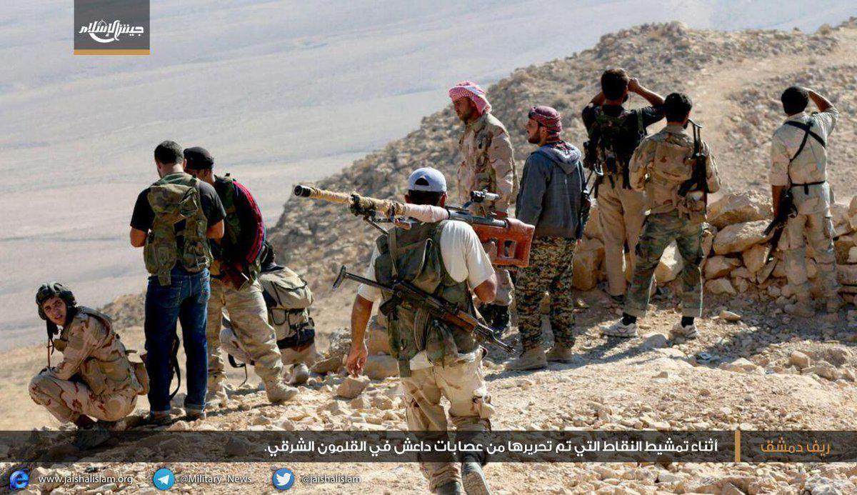 Newly Captured Areas Of Eastern Qalamoun From Is Jaish Al Islam