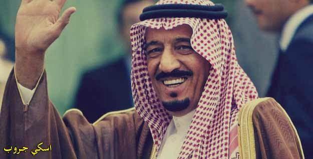 الملك سلمان بن عبد العزيز آل سعود Salman Of Saudi Arabia King King Abdullah
