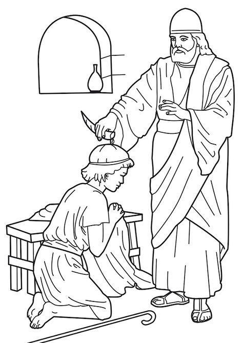 Samuel anointing David king Bible coloring pages | Teaching ...