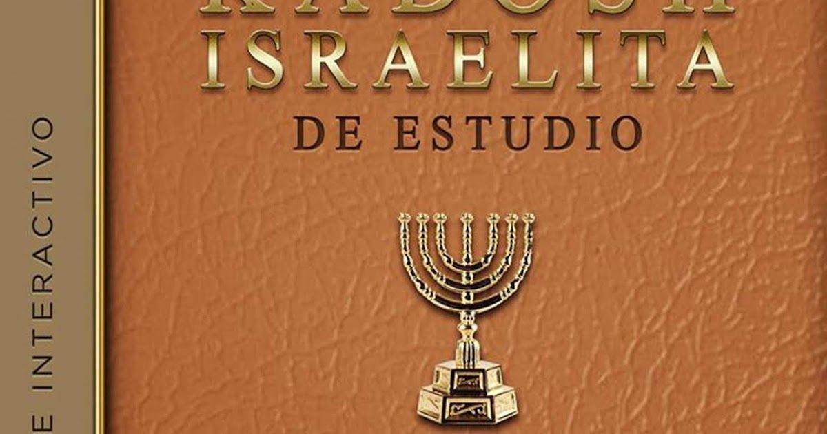 Biblia Kadosh Israelita Mesianica Biblia Biblia Israelita