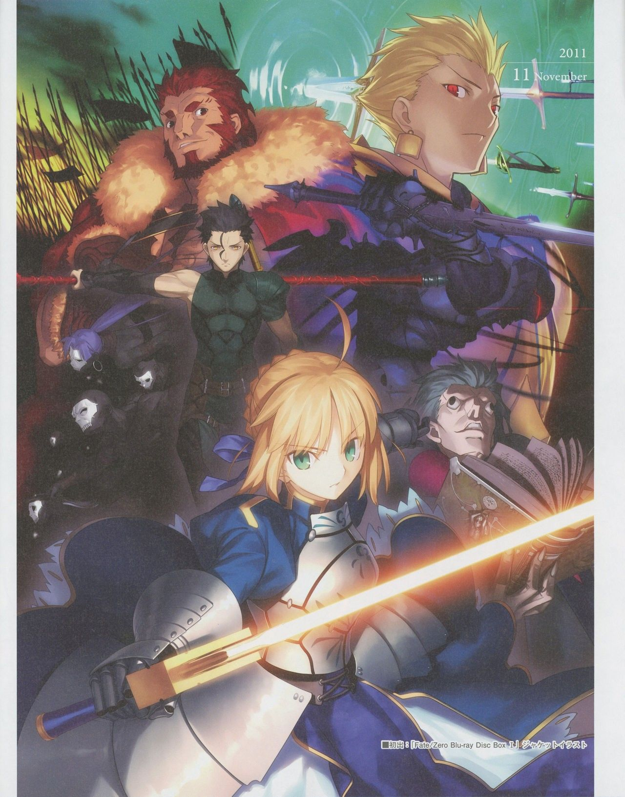 Fate stay night anime image by Anime Picture House on Fate