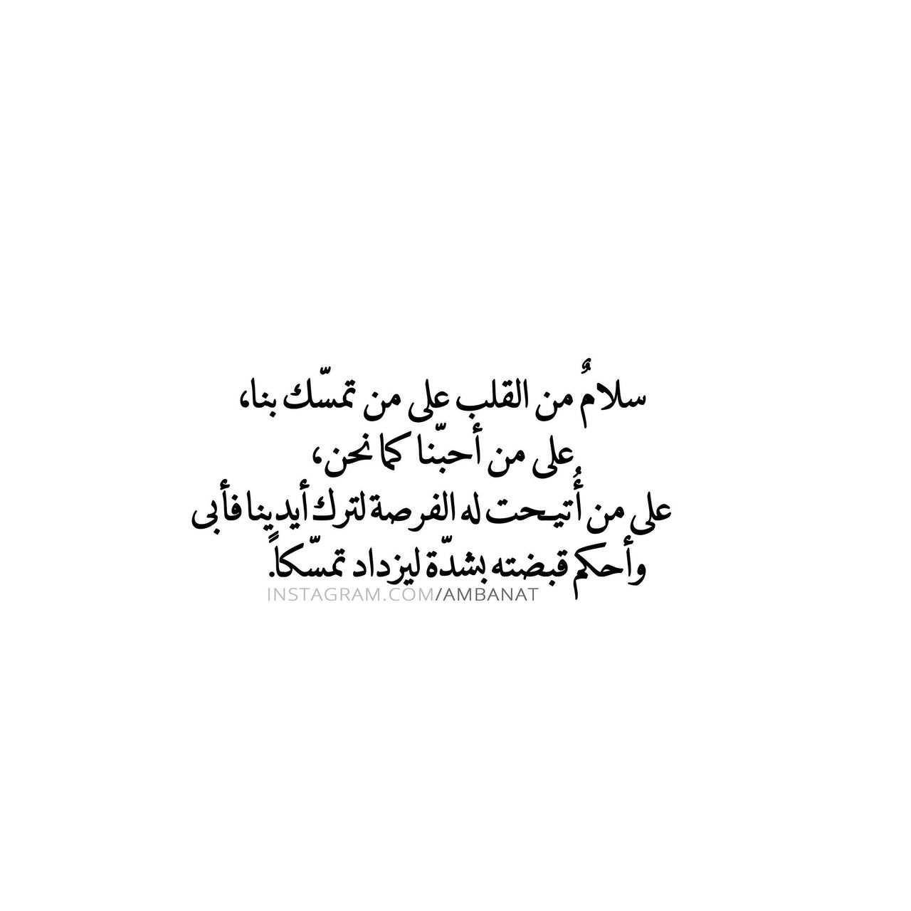 سلام على أهل السلام السلام عليكم Words Quotes Wisdom Quotes Life Wisdom Quotes