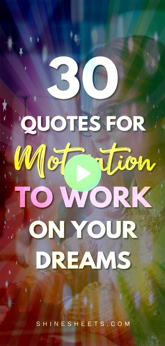 Quotes That Motivate You To Work On Your Dreams Hard work brings big results And when motivation it runs out a few motivational quotes can help Click to read 30 motivatio...
