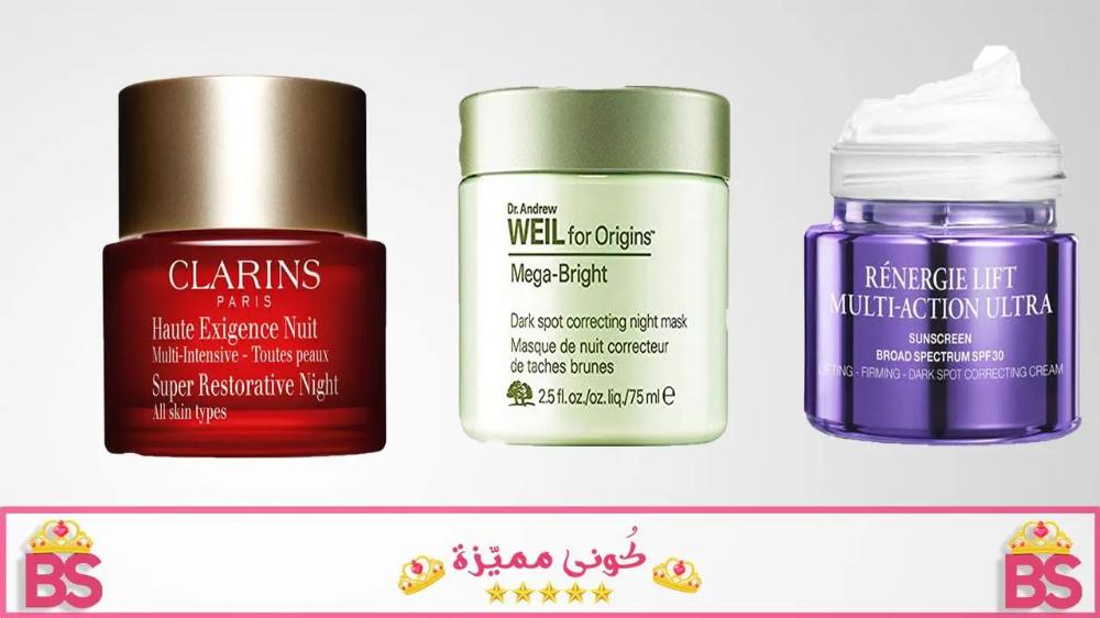 علاج تصبغات الوجه طبيعيا Shampoo Bottle Shampoo Bottle
